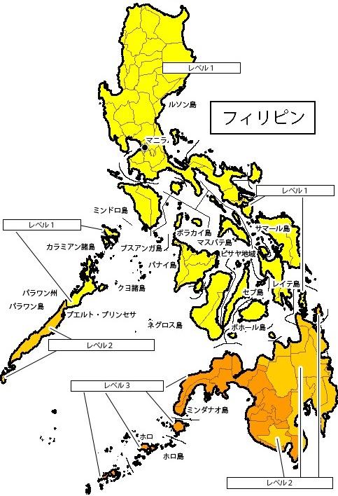 画像:フィリピンの安全情報(2017年6月2日現在)
