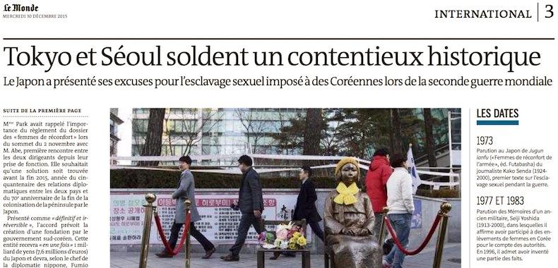 画像:ルモンド紙の3ページ目(2015年12月30日付)