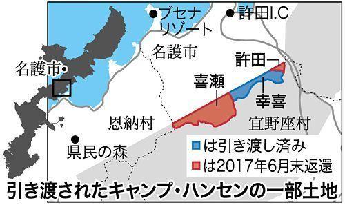 画像:名護市に返還されたキャンプ・ハンセンの位置関係