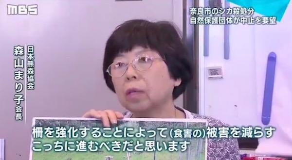 画像:会見する『日本熊森協会』の代表