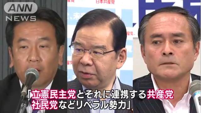 画像:テレビ朝日が報じた内容