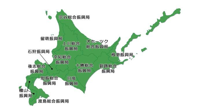 画像:北海道の総合振興局・振興局