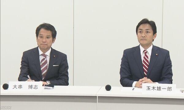 公約違反を平気で行う大串博志議員は『希望の党』を離党し、推薦人は ...