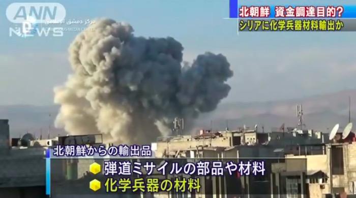 画像:北朝鮮の兵器輸出疑惑を報じるテレビ朝日