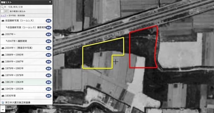 画像:豊中市野田の航空写真(1961〜1964年)