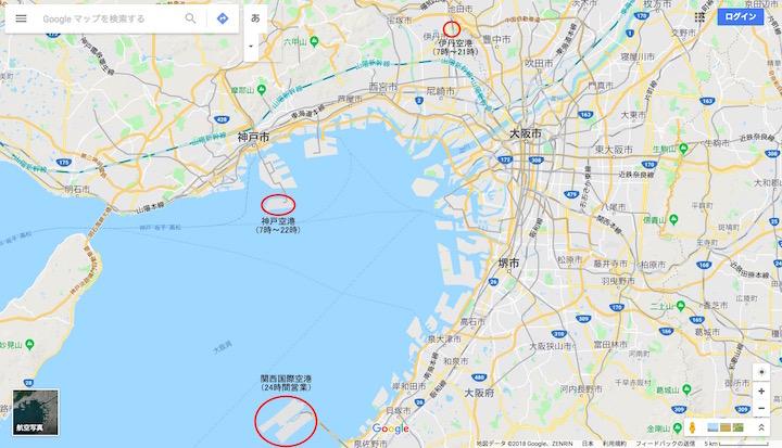 画像:関西3空港の位置関係(Google Mapより)