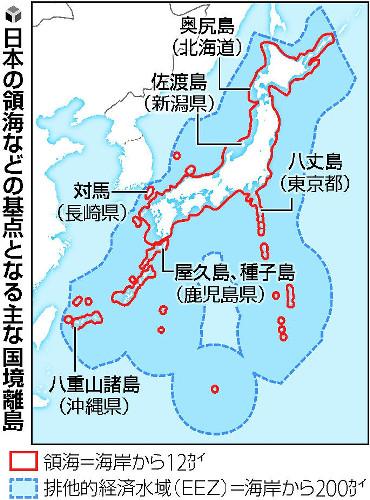 画像:日本の領海・排他的経済水域(読売新聞より)