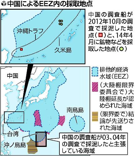 画像:中国が日本のEEZ内で行った無断採掘地点(読売新聞より)