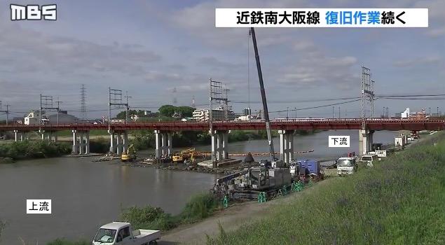 画像:橋脚が傾いた近鉄南大阪線の大和川橋梁(MBSより)