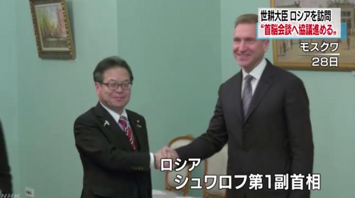 画像:世耕大臣訪露を伝えるNHK