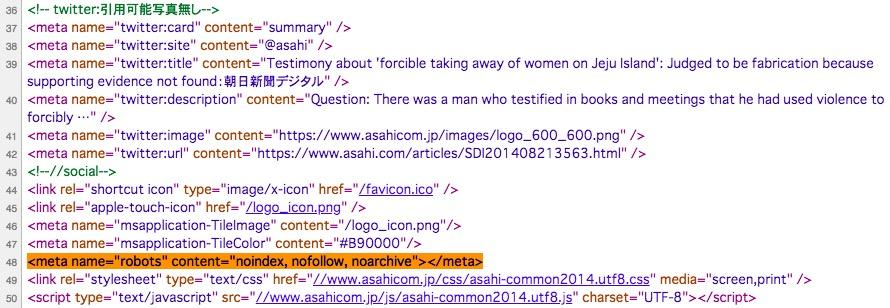 画像:記事のソースコード