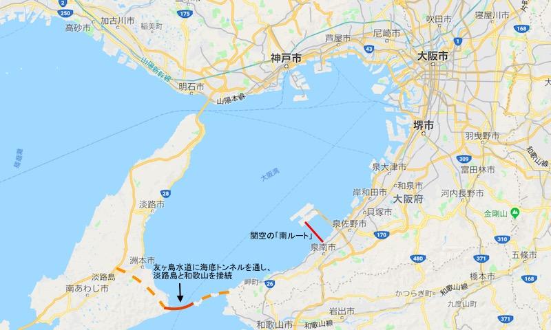 画像:関空・南ルートの位置関係