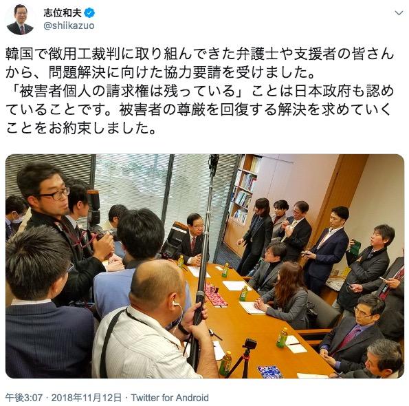 画像:志位委員長のツイート
