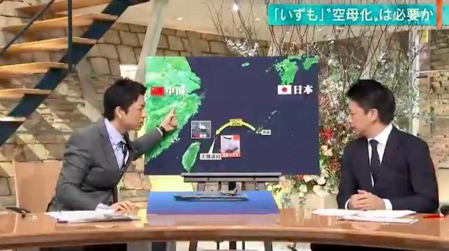 画像:「中国を刺激するのでは」と心配する富川キャスター