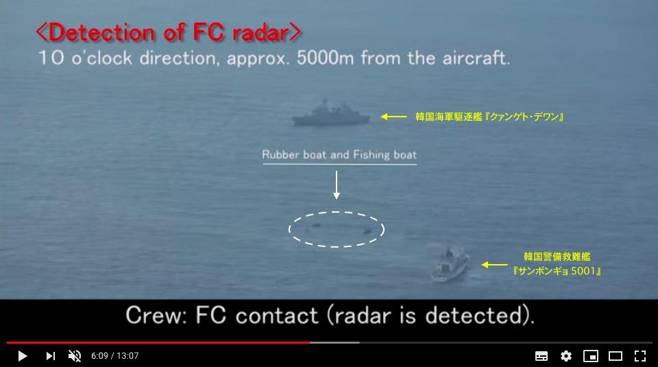 画像:韓国海軍艦船の位置関係