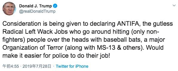 画像:トランプ大統領のツイート