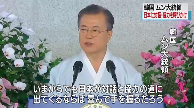 画像:演説する韓国のムン大統領
