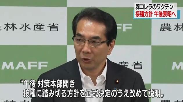 画像:会見する江藤拓農水大臣