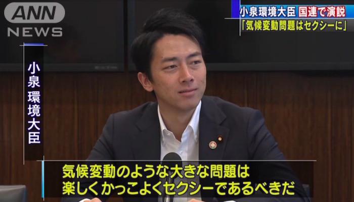 画像:テレビ朝日のニュース
