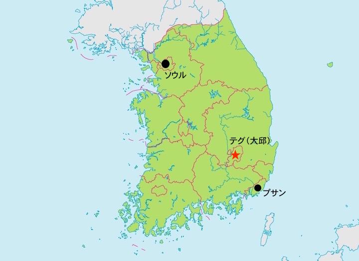 画像:韓国・テグの位置関係