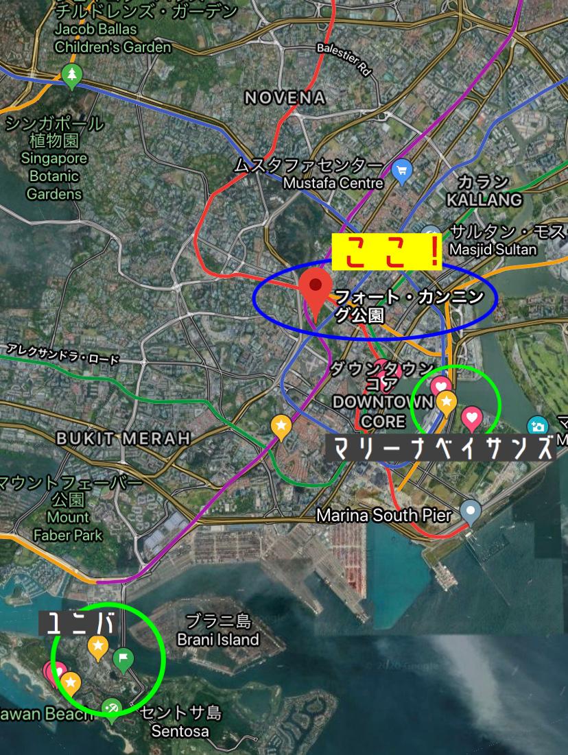 f:id:sqkitrip:20200130085817p:plain