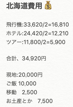 f:id:sqkitrip:20200309123725p:plain