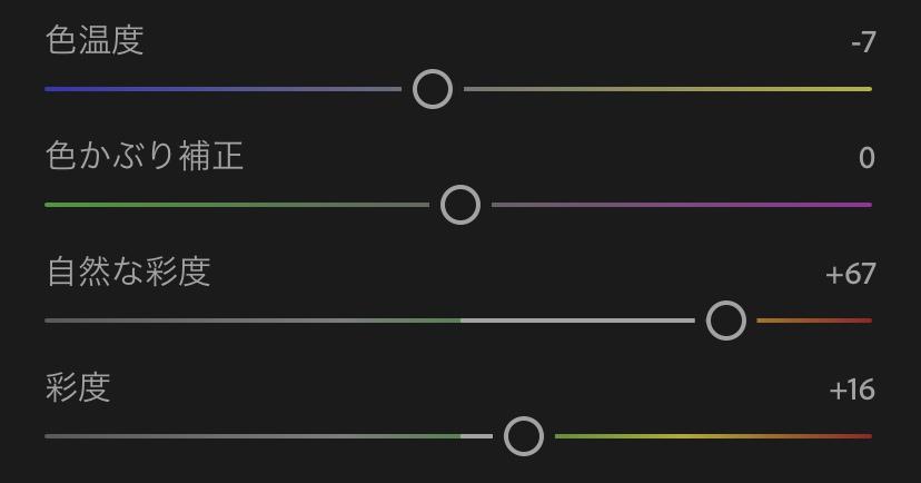 f:id:sqkitrip:20200423181817j:plain
