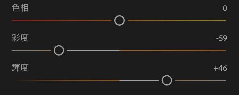 f:id:sqkitrip:20200423181825j:plain