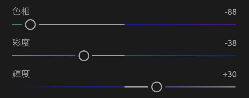 f:id:sqkitrip:20200423181843j:plain