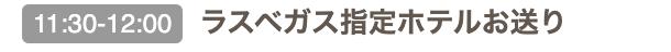 f:id:sqkitrip:20200516151606p:plain