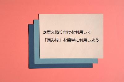 f:id:squarecat:20210105174608j:plain