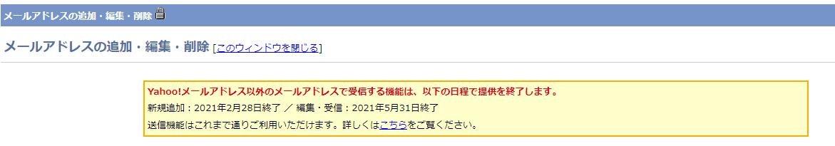 f:id:squarecat:20210210110408p:plain