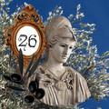 26;オリーブのアテネ