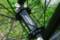 Shimano HB-M590(32H)