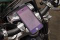 Annex Quad Lock iPhone 5/5s用