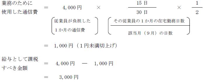 f:id:sr-memorandum:20210118210659p:plain