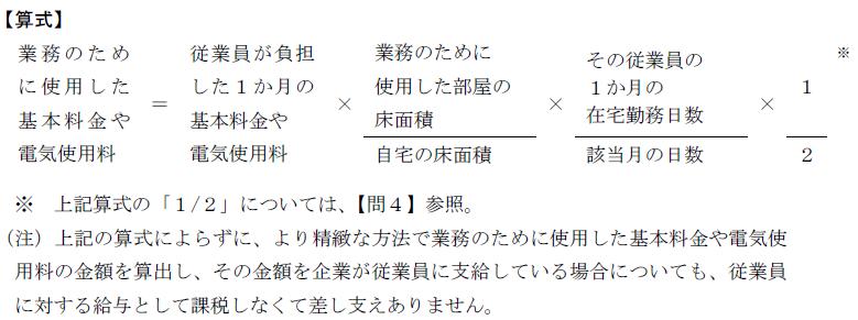 f:id:sr-memorandum:20210118211326p:plain