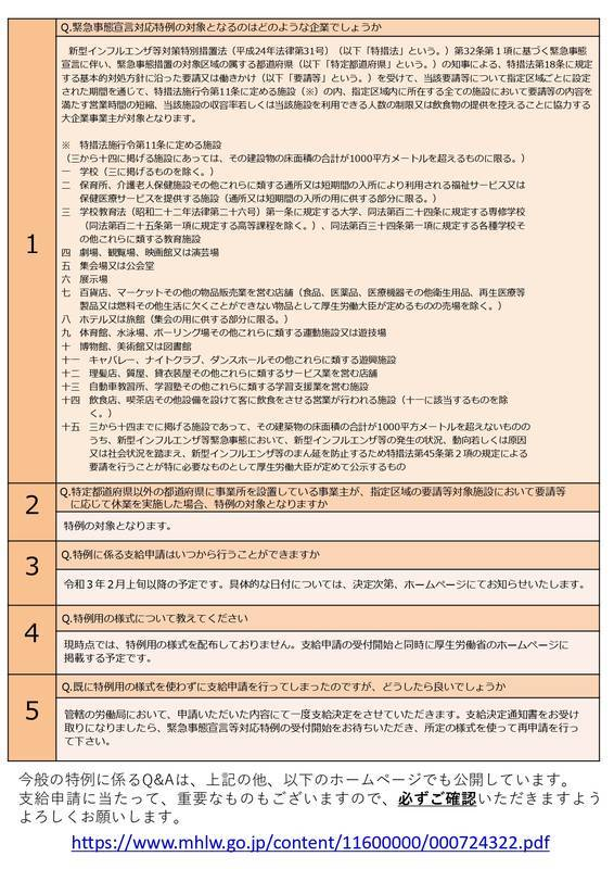 f:id:sr-memorandum:20210123220858j:plain