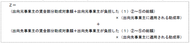 f:id:sr-memorandum:20210205223654p:plain
