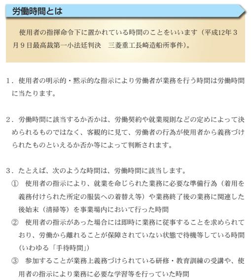 f:id:sr-memorandum:20210310200051p:plain:w400