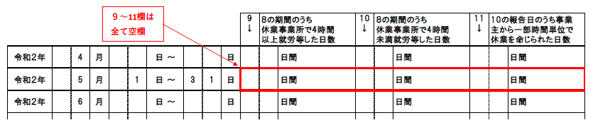 f:id:sr-memorandum:20210407210624p:plain