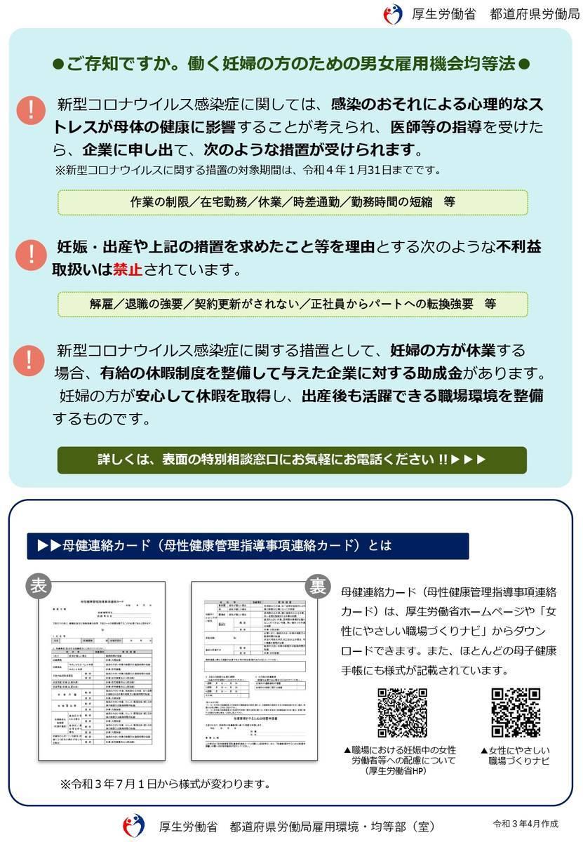 f:id:sr-memorandum:20210422214051j:plain:w700