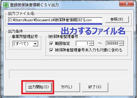 f:id:sr-memorandum:20210502003026p:plain
