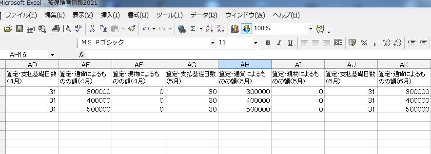 f:id:sr-memorandum:20210502003456p:plain