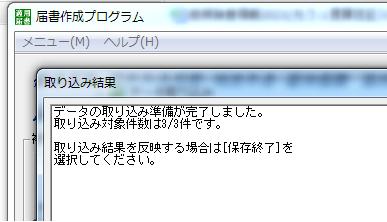 f:id:sr-memorandum:20210502010618p:plain