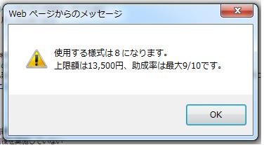 f:id:sr-memorandum:20210524204949p:plain