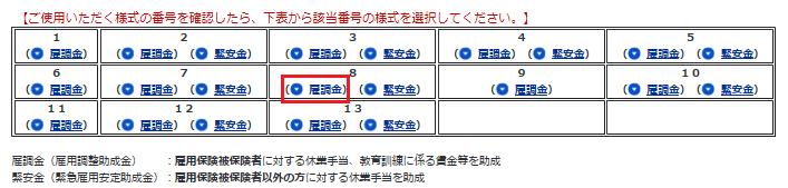 f:id:sr-memorandum:20210524205157p:plain