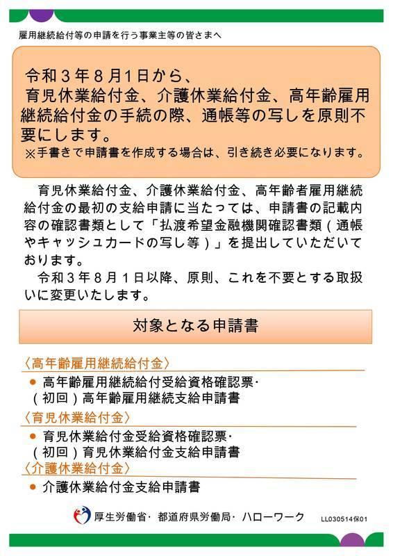 f:id:sr-memorandum:20210528222541j:plain:w800