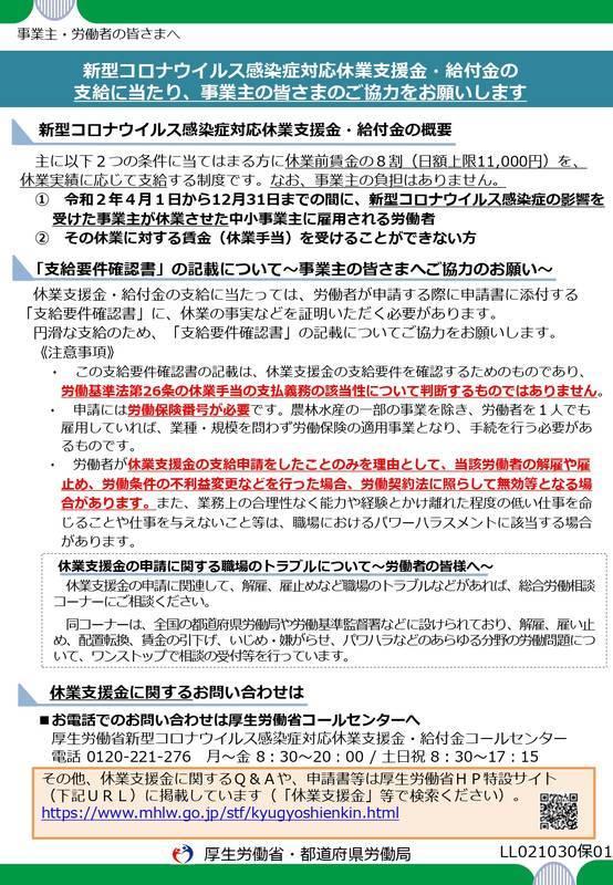 f:id:sr-memorandum:20210528224011j:plain