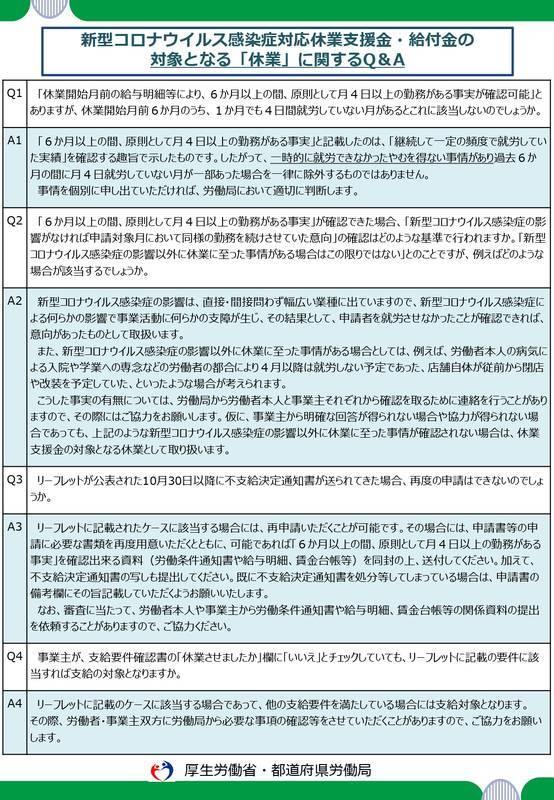 f:id:sr-memorandum:20210528224039j:plain